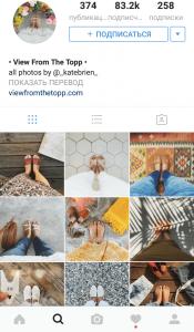 Своя ниша в Instagram