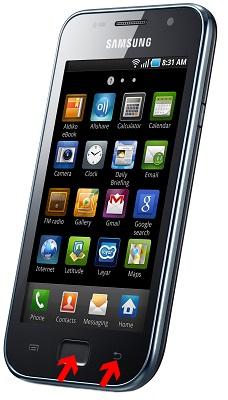 Скриншот смартфон
