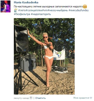Хештег Вконтакте