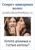 Рекламное объявление вк таргетинг