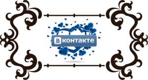 Подписка на лайки для новых записей Вконтакте