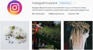 instagramrussia