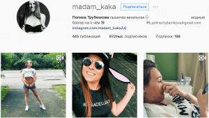 madam_kaka