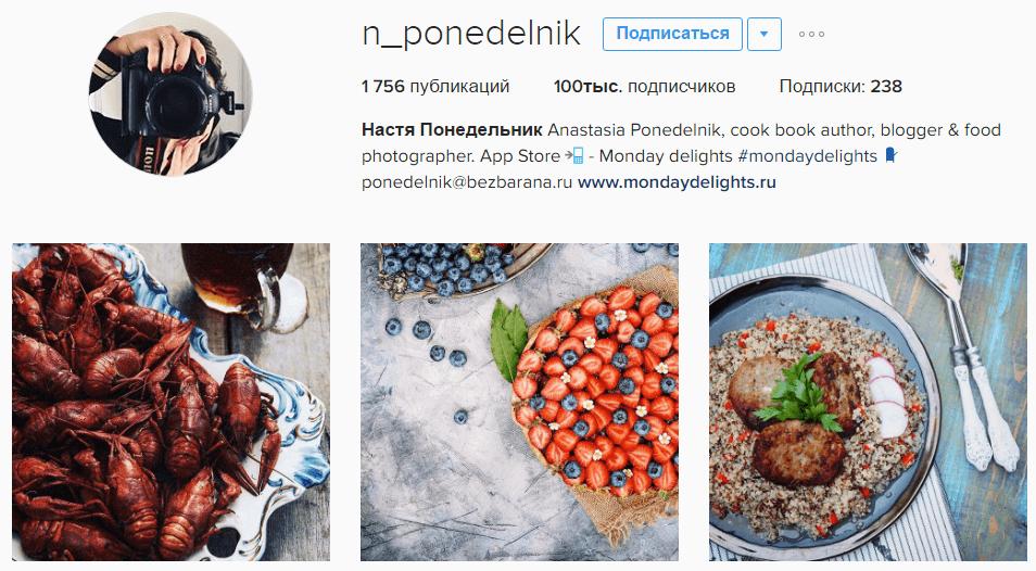 Интересная страница в Instagram