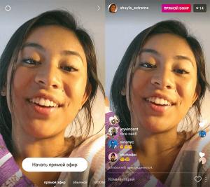 Прямой эфир в Instagram