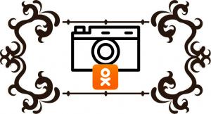 Как создать фотоконкурс в группе в Одноклассниках