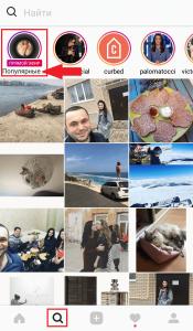 Популярные прямые эфиры в Инстаграме