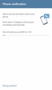 Авторизация на Telegram