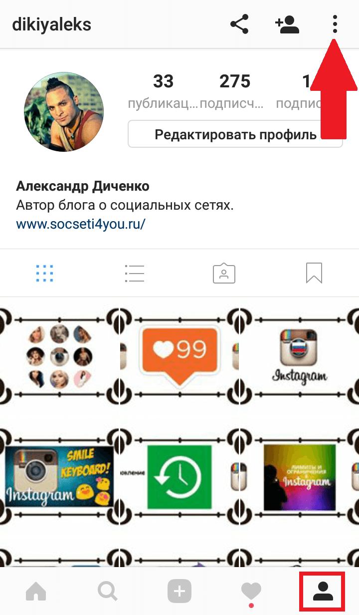 заработок и продвижение в instagram