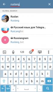 Бот русский язык в Telegram