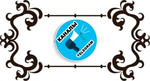 Как найти группу (канал) в Telegram