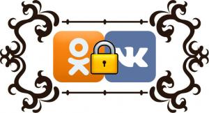 Как обойти блокировку Вконтакте и Одноклассники