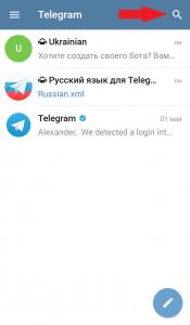Найти канал в Telegram
