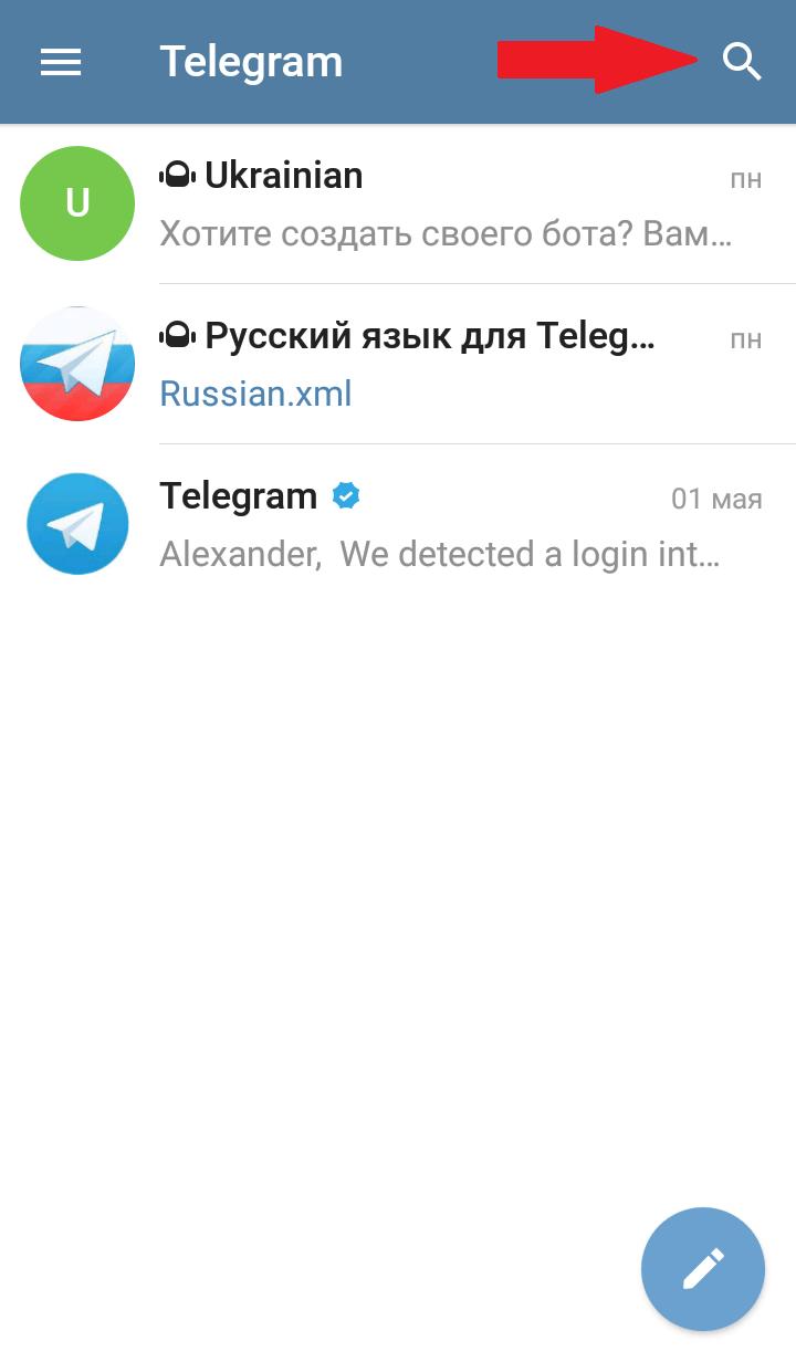 каналы телеграмм как начать зарабатывать на криптовалютах