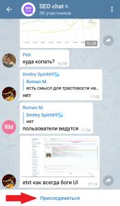 Присоединиться к каналу на Telegram