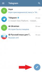 Написать сообщение в Телеграмме