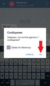 Удалить сообщение у собеседника в Telegram
