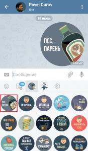 Редактировать стикеры в Telegram
