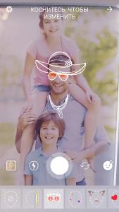 Как добавить маски в Инстаграм