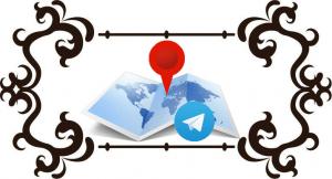 Геолокация в Телеграмм