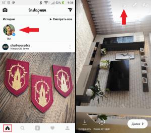 Создать историю с Инстаграме