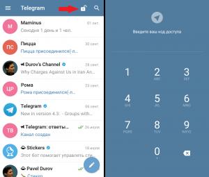 Создать пароль на мессенджер Телеграмм
