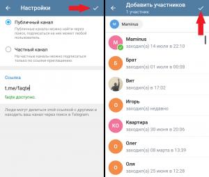 Виды каналов в Телеграмм