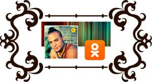 Как добавить обложку на страницу в Одноклассниках